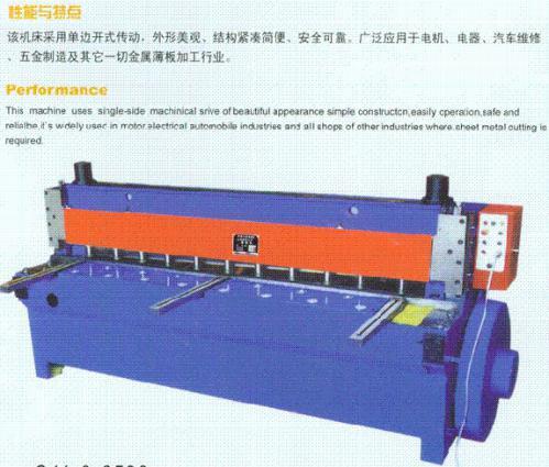 Q11-4X2000