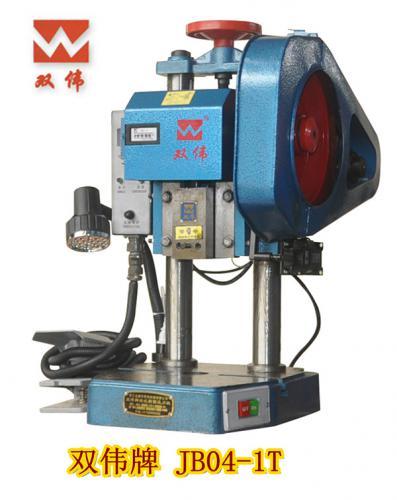 双伟牌 JB04-1T(带工作灯)