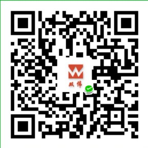 Wechat Two-Dimensional Code