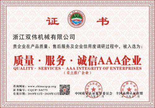 Quality Service Honesty AAA Enterprise